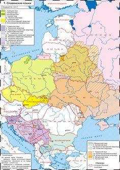 Slavic-2005-ru - Славянские языки — Википедия