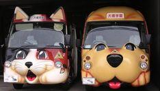 Autobus escolar en Japón (18)