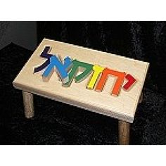 Puzzle name stool for kids hebrew letters hebrew name stool personalized hebrew name puzzle step stool negle Choice Image