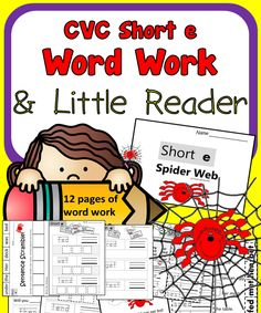 Short e Little Reader and CVC spelling practice pages.  All vowels available!   BUNDLE PRICE!