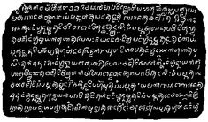Laguna Copperplate Inscription CE) is the first written document found in a Philippine language. Brahmi Script, Alibata, What Is Education, Leaf Book, Baybayin, Philippines Culture, Filipino Culture, Tagalog, Earth