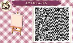 A tile Sakura simple 1 trout