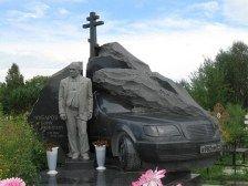 Russische Friedhofsskulptur
