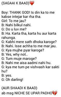 😂😂😂😂😂 relations not b like. Funny Minion Memes, Latest Funny Jokes, Funny Jokes In Hindi, Funny School Jokes, Funny True Quotes, Super Funny Quotes, Some Funny Jokes, Funny Video Memes, Jokes Quotes
