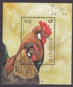 #536 Slovenia - Farm Animals S/S (MNH)