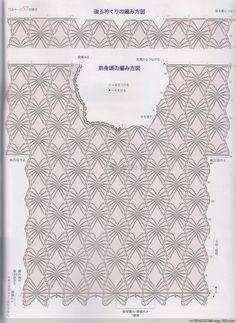 Πλεκτες Ιδεες-Crochet Ideas: crochet pattern shirt summer-πλεκτη μπλουζα με βελονακι καλοκαιρινη