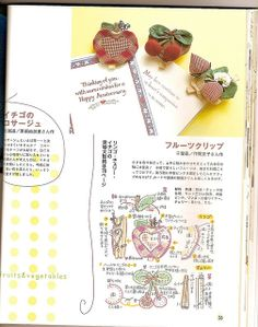Nice way to make note pegs! Japanese Patchwork, Japanese Gifts, Save Our Earth, Textiles, Sewing Kit, Book Crafts, Happy Anniversary, Bullet Journal, Diy