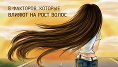 girl-long-hair-art-hd.jpg (700×400)