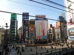 Estación de Shimbashi