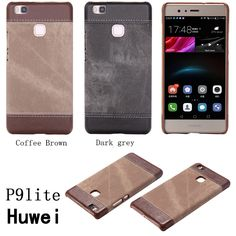 High Quality  Non-slip Business Back Cover Case For Huawei P8 P8 Lite Thin Simple Denim Leather Splicing Pattern  Phone Shell