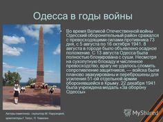 тематика Одессы: 19 тыс изображений найдено в Яндекс.Картинках