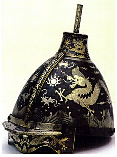 Here's a Ming Dynasty helmet below now found in a museum in Japan, as it was used in the Imjin War of the 1590s, where Joseon (Korea) and Ming (China) were allied against a Japanese naval invasion of Korea.