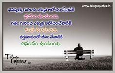 Teluguquotez.in: Telugu saying motivational quotes on life