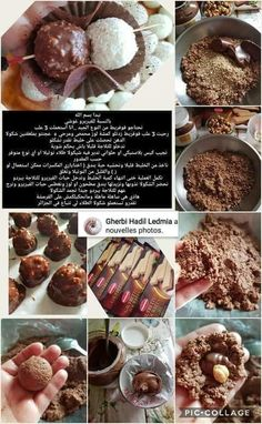 Sweets Recipes, Easy Desserts, Delicious Desserts, Cake Recipes, Cooking Recipes, Arabic Dessert, Arabic Sweets, Algerian Recipes, Cold Cake