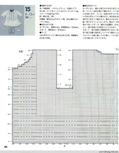 Pteris девушки цветка кусок - Feishuang Ningxue - Feishuang Ningxue