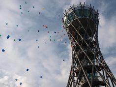 Balloon's Day - Vinarium Lendava - WineTower - Lendava, Slovenia photo:andreabedo