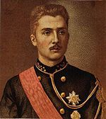 Prince Baudouin of Belgium (1869 - 1891). First son of Philippe, Count of Flanders and Marie of Hohenzollern. He died of influenza in 1891.