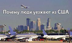 Aircraft, Aviation, Planes, Airplane, Airplanes, Plane