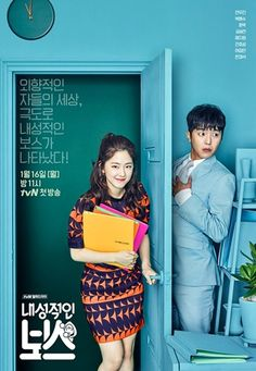 My Shy Boss, starring Park Hye Soo and Yeon Woo Jin EVERY MONDAY AND TUESDAY