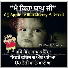 Punjabi Jokes Punjabi Funny Meaning Full Quotes Mean Humor Punjabi Status