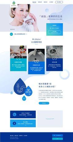 #blue #aqua Web Design Jobs, Web Ui Design, Dashboard Design, Website Design Inspiration, Brochure Design Inspiration, Web Layout, Layout Design, Japan Design, Design Development