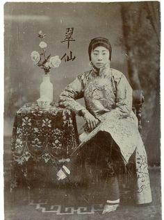 Vintage print, China  Tirage citrate  9x12  Circa 1890