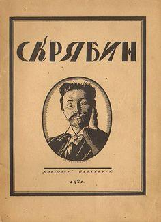 Skryabin, 1921.