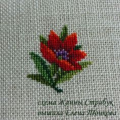 Wonderful Ribbon Embroidery Flowers by Hand Ideas. Enchanting Ribbon Embroidery Flowers by Hand Ideas. Small Cross Stitch, Cross Stitch Flowers, Cross Stitch Charts, Cross Stitch Designs, Cross Stitch Patterns, Silk Ribbon Embroidery, Cross Stitch Embroidery, Embroidery Patterns, Hand Embroidery