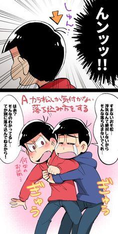 埋め込み Osomatsu San Doujinshi, Ichimatsu, Anime Guys, Chibi, Lily, Fandoms, Anime Stuff, Green, Drawings