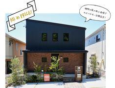 Industrial Office Design, Modern Industrial, Box House Design, Casa Loft, Charred Wood, Box Houses, Wood Siding, Prefab, Exterior Design
