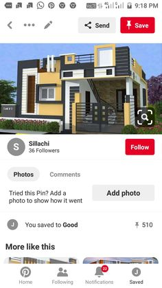 Bungalow House Design, House Front Design, House Elevation, Gate Design, Contemporary Style, Architects, My House, House Plans, Construction