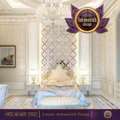 ☀️Meet our new project! Charming & Comfortable Bedroom Intetior Design!!! You will like it for sure! Contact us right now! For more inspirational ideas take a look at: http://www.antonovich-design.ae/ You can give us a call!☎️ +971 50 607 2332 #antonovichdesign, #design, #interiordesign, #housedesign, #homeinterior, #furniture, #interior, #decor, #villadesign, #abudhabi, #dubaimall, #light, #bedroom, #bed