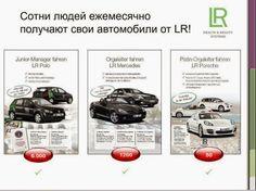Auta pro LR partnery.