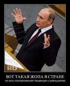Соцсети высмеяли Путина, который «выбросил» 100 млн рублей (ФОТО) | КОММЕНТАРИИ