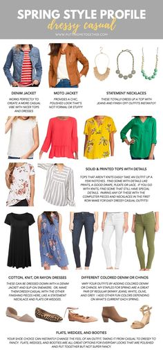 Building Blocks for a Dressy Casual Outfits