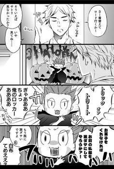 埋め込み Semi Eita, Haikyuu Anime, Fandoms, Manga, Comics, Cute, Manga Anime, Kawaii, Manga Comics