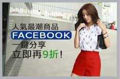 www.facebook.com/Koreanfashion123