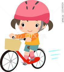 「自転車に乗って...」の画像検索結果