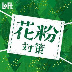 Feel Good, Mall, Favorite Things, Banner, Logo Design, Typography, Feelings, Logos, Summer