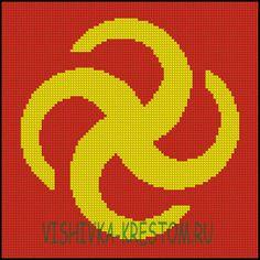 Сваор-Солнцеворот - Символизирует постоянное Движение Ярилы-Солнца по Небосводу. Для человека использование данного символа означало: Чистоту Помыслов и Деяний, Благость и Свет Духовного Озарения.