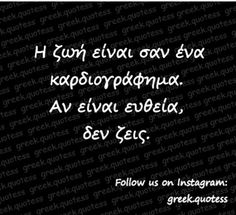 --- Advice Quotes, Quotes And Notes, Me Quotes, Funny Quotes, Funny Pics, Teaching Humor, Funny Statuses, Smart Quotes, Greek Quotes