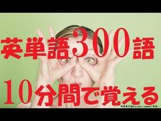 English Study, Language, Youtube, Memories, Health, Memoirs, Souvenirs, Health Care, Languages