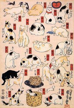 Cats for the 53 Stations of the Tokaido (2) - Kuniyoshi  其のまま地口・猫飼好五十三疋・中