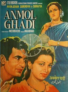 Anmol Ghadi Hindi Movie Online - Surendra, Noor Jehan, Suraiya, Zahur Raja, Murad, Leela Mishra and Amir Banu. Directed by Mehboob Khan. Music by Naushad. 1946 [U] ENGLISH SUBTITLE