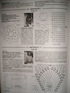 Новая папка (33) - Adelia VH - Picasa Web Albums