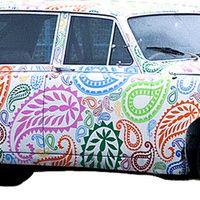 Paisley Limo ~ an art print by Güney Şar Paisley Park, Paisley Print, Paisley Design, Paisley Pattern, Western Names, Car Decorating, Western World, Green Art, Car Painting