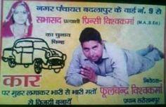 Funny campaign 2