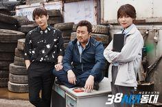 석이 바라기 꾹이♥ <38 사기동대> 3인 포스터 공개! : 네이버 블로그