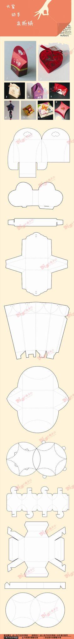 【几种不同的礼盒样式与图纸】很齐全的图纸,大家可以收藏起来,以后都会用的到,只要按图纸裁出形状,虚线折,扭一扭,你可以的!