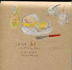 1月12日105 naoko Izawa